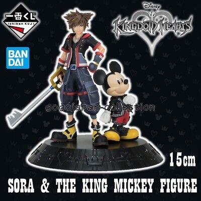 KINGDOM HEARTS BANDAI ichiban KUJI THE KING MICKEY BLANKET with HOOD