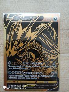 Pokemon Shining Fates Eternatus V SV121/SV122 Gold Card