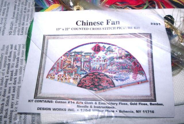 Design Works Counted Cross Stitch Kit 13 X 22 Chinese Lucky Fan