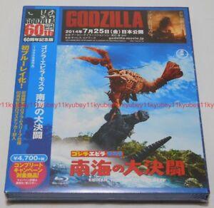 Godzilla-vs-the-Sea-Monster-Ebirah-Horror-of-the-Deep-Blu-ray-Japan-TBR-24333D