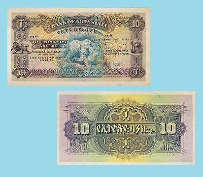 Reproduction Ethiopia 5 thalers 1932 UNC