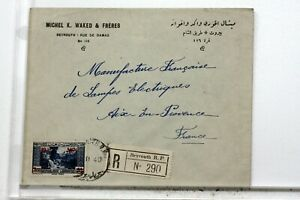 WW2-BEYROUTH-LIBAN-SYRIE-FRANCE-AIX-LETTRE-ENVELOPPE-COVER-VB665
