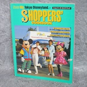 Tokyo Disneyland Shoppers' Guide 1997 Livre De Fan Catalogue Collectionneur Ko33
