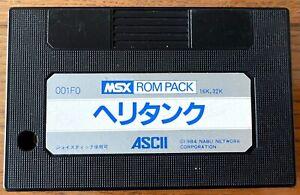 ASCII Heli Tank MSX Game