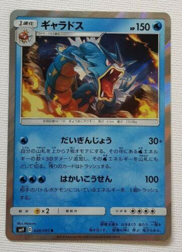Pokemon TCG SM9 Tag Bolt Gyarados 028//095 Japanese