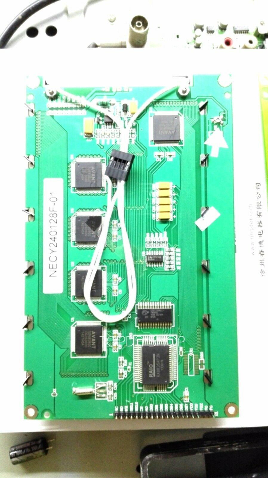 1pc NECY240128F-01   LCD display replacement