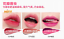 Laneige-Two-Tone-Lip-Bar-2g-9-color-AVAILABLE