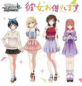 PreOrder Weiss Schwarz Booster Pack girlfriend, your rent and you BOX