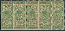 Philippines Ricargo Cedulas Personales revenue 10c strip of 5 MNH