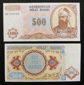 AZERBAIJAN Paper Money 500 Manat 1993 UNC