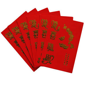 Image Is Loading 6 Chinese New Year Red Envelopes Good Fortune