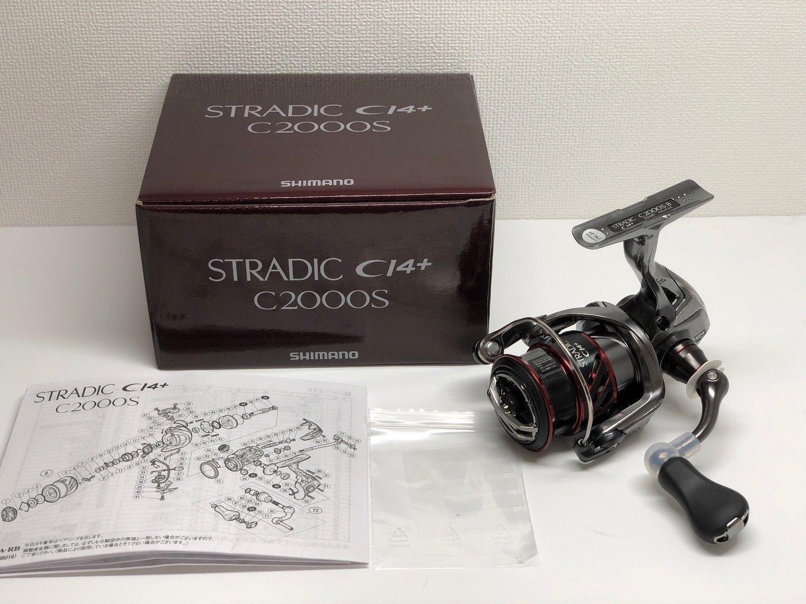 SHIMANO 16 STRADIC CI4 C2000S    Free Shipping from Japan