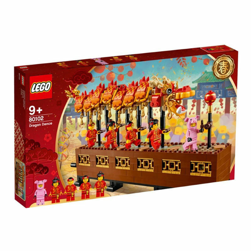 Lego 80102 Dragon Dance 2019 Asia Exclusive
