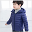 Kids-Girls-Boys-Winter-Puffer-Hooded-Quilted-Padded-Ultralight-Down-Jacket-Coat thumbnail 8