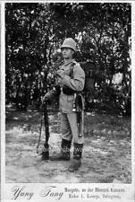 """Photo ca 1911 Tsingtau Qingdao China """"German Soldier"""""""