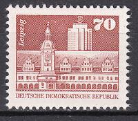 DDR 1981 Mi. Nr. 2602 Postfrisch ** MNH
