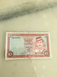 Brunei-10-Ringgit-A19-624028-Used-1986