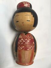 4.3inch  Cute Japanese Creative  Wooden Kimono Girl Kokeshi doll  Bubble Head