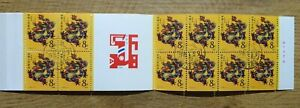 VR China 1988 Booklet SB 15 used Year of the Dragon 12 x 2158 D Markenheftchen