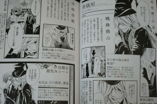 Black Butler JAPAN Yana Toboso Kuroshitsuji Character Guide Book
