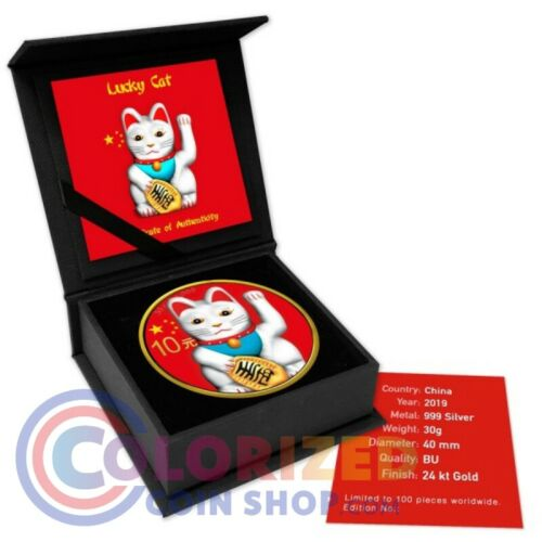 2019 30g ¥10 CNY Chinese Silver Panda White Lucky Cat Coin