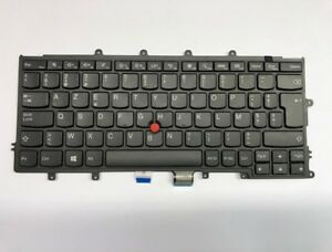 Original-Lenovo-04Y0906-CS13X-B0-X240-X250-X260-Keyboard-AZERTY-NEU-OPEN-BOX