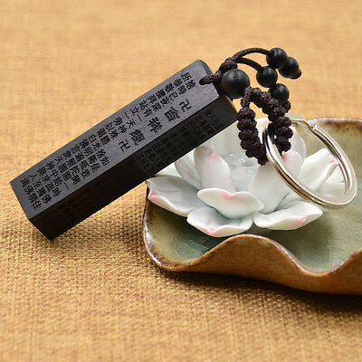 Good Fortune Buddha Sutra Wood Keychain Car Wallet Bag Keyring Lucky Charm Black