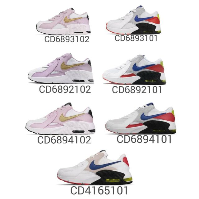Nike Air Max Excee TD PS GS Men Women Family Lifestyle Shoes Pick 1