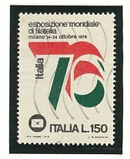 47628  - ITALIA Repubblica - Sassone F1328 - FALSO di posta 1976