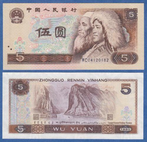 China 5 Yuan P 886 a 1980 UNC Low Shipping Combine FREE!