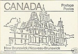 Canada 1982 - 50¢ Maple Leaf Booklets #BK82 (labels bottom row) - New Brunswick