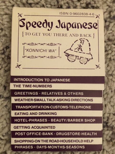 SPEEDY JAPANESE:TO GET YOU THERE & BACK (SPEEDY LANGUAGE PHRASE By Babe Mint-New