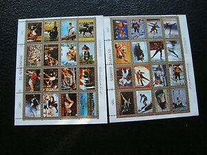 Willensstark Ajman State sport 32 Briefmarke z0 Briefmarken Nicht Gestempelt klein