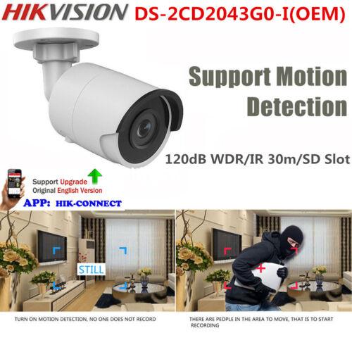 HIKVISION OEM 4MP DS-2CD2043G0-I H.265 POE IR30m Security IP Bullet Camera 2.8mm