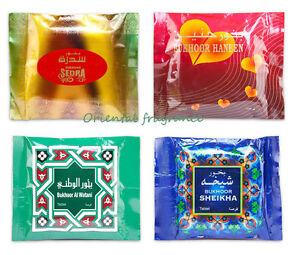 Al Haramain Bakhoor  - Al Wantani / Haneen / Sheikha / Sedra Bukhoor superfresh