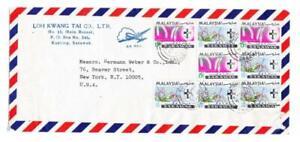Malaysia SARAWAK SG#216(x5)#217(x3)-KUCHING 27/JA/67-AIR MAIL TO USA-SEE REVERSE