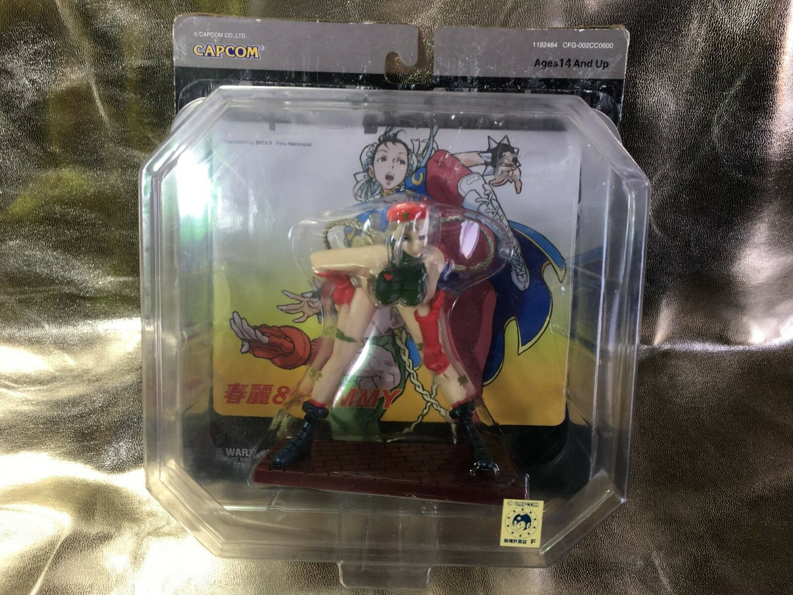 FIGURA STREET FIGHTER CAMMY Grün DE CAPCOM