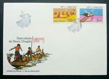 Macau Macao Dragon Boat 1987 澳门龙舟(stamp FDC)