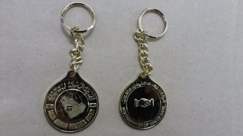 Saudi Arabian Philatelic Society Key Holder