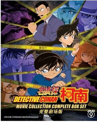 Set of 25 Case Closed Detective Conan Anime Manga Holographic Stickers