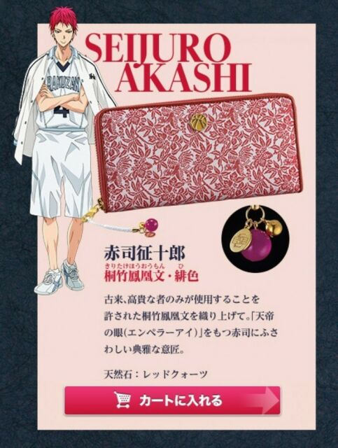 New Kuroko/'s Basketball Kyoto Nishijin ori Wallet from  Japan