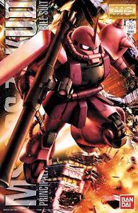 BANDAI MG 1/100 MS-06S ZAKU II CHAR'S CUSTOM Ver 2.0 Plastic Model Kit Gundam
