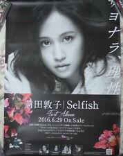 AKB48 Maeda Atsuko Selfish 2016 Taiwan Promo Poster