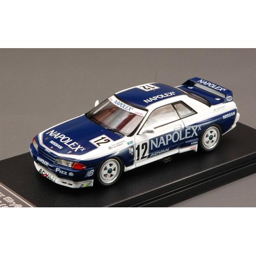 NAPOLEX SKYLINE N.12 JTC 1991 1:43 Hpi Racing Auto Competizione Die Cast