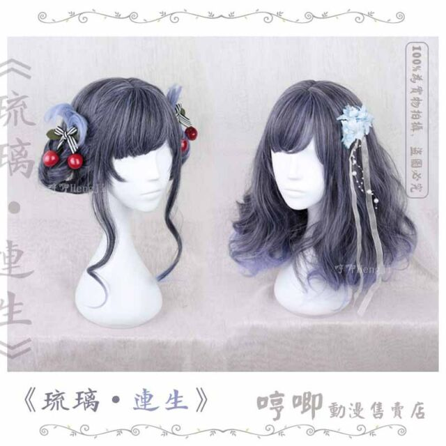 Sweet Lolita Harajuku Gradient Wig Curly Hair Gothic Party Cosplay Daily#PE57