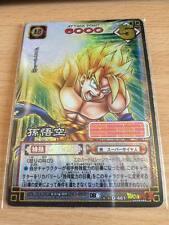 Carte Dragon Ball Z DBZ Card Game Part 06 #D-461 Prisme (Version Booster) 2004