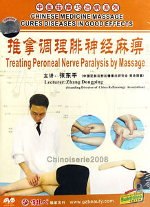 Chinese-Massage-Cures-Diseases-Treating-Peroneal-Nerve-Paralysis-By-Massage-DVD