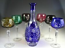"""Cobalt Blue CUT TO CLEAR CRYSTAL Glases 8"""" Tall and decanter"""