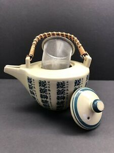 Japanese-Tea-Pot-Kettle-Blue-Text-Pattern-Metal-Infuser-Strainer-Wood-handle