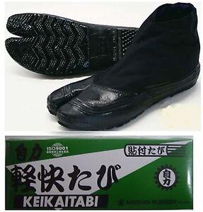 Jikatabi-Nisshin-Rubber-3-Snaps-Noir-Black